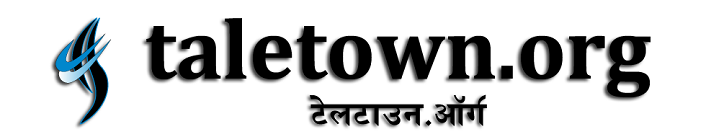 TaleTown, Multimedia English Stories Tales & Literature